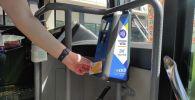 В автобусах и троллейбусах Бишкека оплачивать проезд теперь можно картой Visa