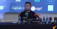 Хабиб Нурмагомедов Кыргызстанга экинчи ирет келди. Алгачкы жолу UFC чемпиону Бишкек шаарына үч жолу мурда келип кеткен эле.