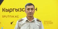 Полковник, башкы күжүрмөн даярдоо башкармалыгынын орун басары Эркин Касымов