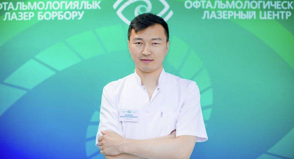 Врач-офтальмолог Омурбек Жолдошев. Архивное фото