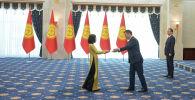 Президент Кыргызстана Садыр Жапаров принял верительные грамоты от Чрезвычайных и Полномочных Послов ряда иностранных государств, аккредитованных в стране. 11 августа 2021 года