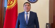 Бишкек шаарынын мэринин милдетин аткарып жаткан Таалайбек Сарыбашов кызматын тапшырып жатып видео кайрылуу жасады.