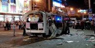 Воронеж шаарында жарылган жүргүнчү ташыган автобус