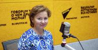 Заместитель министра культуры Российской Федерации Ольга Ярилова во время беседы на радио Sputnik Кыргызстан