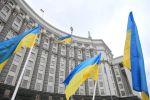 Флаг Украины у здания правительства. Архивное фото
