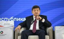 Экономика жана финансы министри Акылбек Жапаров