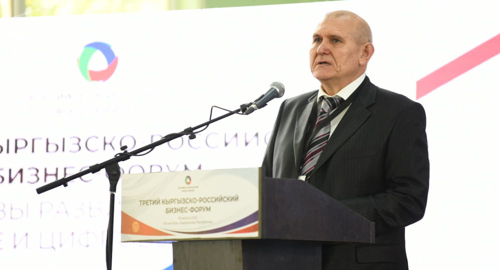 РФтин КРдеги элчиси Николай Удовиченко. Архивдик сүрөт