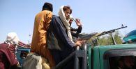 Боевики движения Талибан в Кабуле, Афганистан