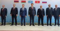В Чолпон-Ате завершилось заседание Евразийского межправительственного совета. На нем главы правительств стран ЕАЭС обсудили много важных вопросов.