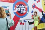 Крымдагы Koktebel Jazz Party эл аралык фестивалы. Архивдик сүрөт