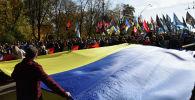 Марш националистов на Украине. Архивное фото