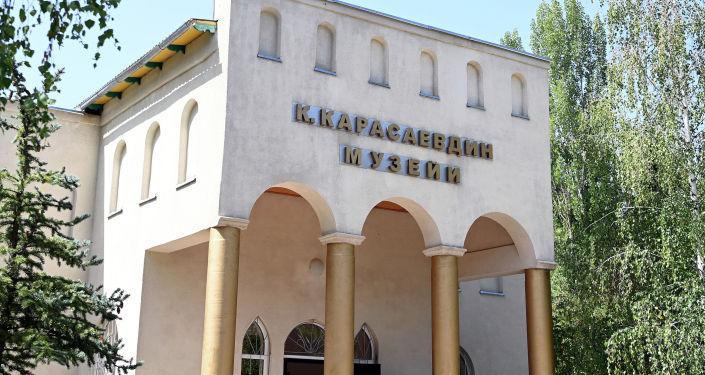 Музейно-мемориальный комплекс Кусеина Карасаева в Караколе