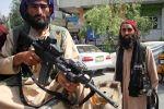 Боевики движения Талибан (террористическая организация, запрещена в России) в Мехтарламе