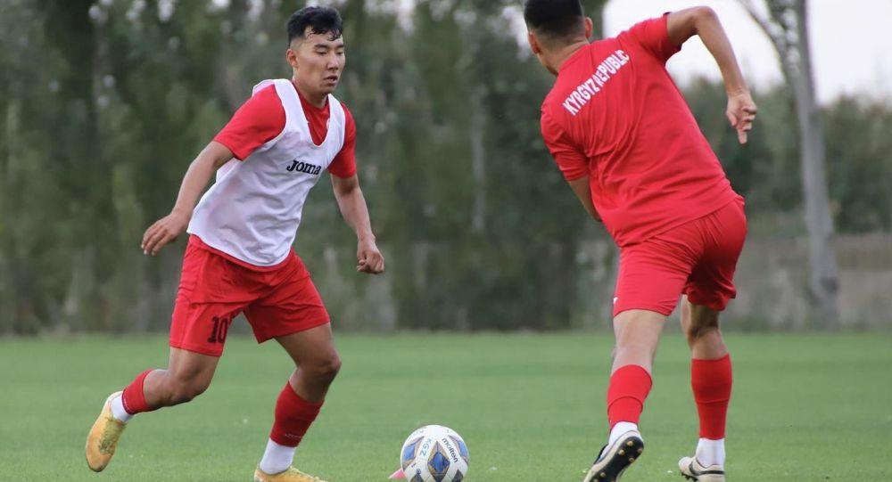 Футбол боюнча Кыргызстандын улуттук курама командасынын машыгуусу