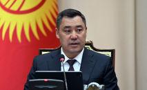 Архивное фото президента Садыра Жапарова