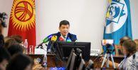 Мэр Бишкека Айбек Джунушалиев