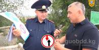 Пресс-служба Главного управления обеспечения безопасности дорожного движения МВД КР опросила водителей, чтобы проверить, как хорошо они знают Правила дорожного движения.