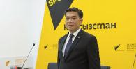 Президенттин Ысык-Көл облусундагы ыйгарым укуктуу өкүлү Мирбек Кожоев