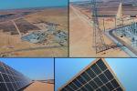 Өзбекстан өлкө тарыхында алгачкы жолу кубаттуулугу 100 мегаваттка жеткен күндүн нуру менен иштеген фотоэлектр станциясын ишке киргизди.