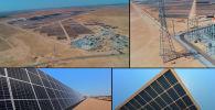 В Узбекистане запустили первую в истории страны солнечную фотоэлектрическую станцию мощностью 100 МВт.