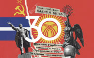 Что творилось в Кыргызстане, когда распадался СССР