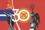 Кыргызстандын тагдырын чечкен 12 күндүн баяны: СССР, путч, эгемендүүлүк
