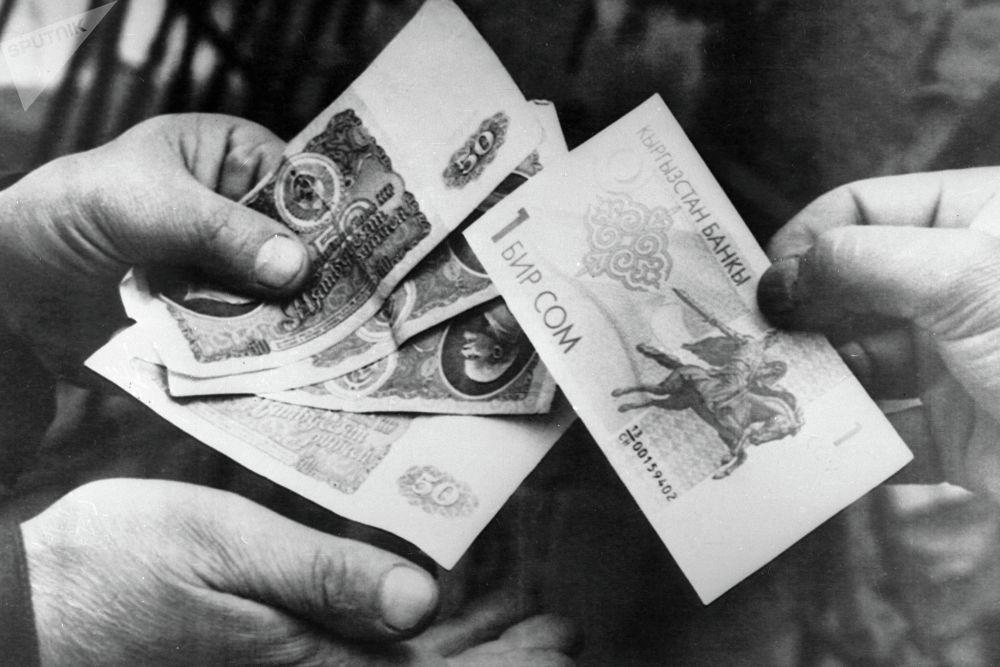 Кыргызстандын улуттук валютасы. Анда бир сом 200 рубль турган
