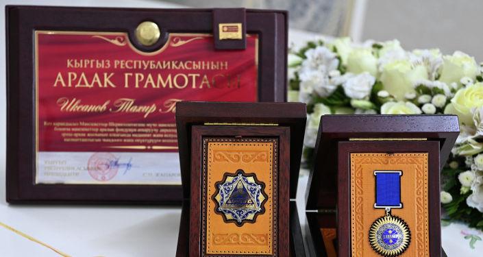 Государственные награды представителям МФГС врученные президентом КР. 31 августа 2021 года