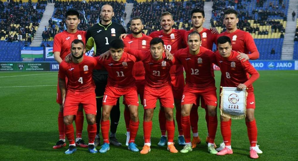 Кыргызстан футбол курамасы. Архивдик сүрөт