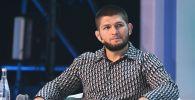 UFC уюмунун жеңилбес чемпиону, россиялык мушкер Хабиб Нурмагомедов