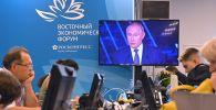 Россия президенти Владимир Путин Чыгыш экономикалык форумунда