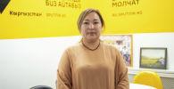 КММАнын Мамлекеттик тилди өнүктүрүү секторунун башчысы, изилдөөнүн демилгечиси Сапаргүл Наралиева