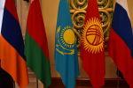 Флаги стран ЕАЭС в зале заседаний. Архивное фото