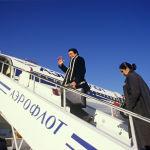 """1995-жылы """"Манас"""" эпосунун 1000 жылдыгына ЮНЕСКОнун генералдык директору Федерико Майор атайын келген"""