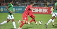 Молодежная сборные Кыргызстана и Бангладеша во время матча