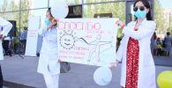 Флешмоб Вакцинируйтесь, защитите себя и своих близких! в Бишкеке