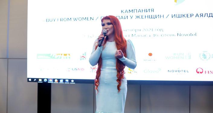 Ассоль Молдокматова на презентации первой онлайн-платформы для женщин-предпринимательниц в Кыргызстане. 08 сентября 2021 года
