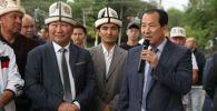 Открытие кыргызского культурного центра в США