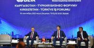 Бишкек шаарында өткөн Соода-экономикалык кызматташтык боюнча кыргыз-түрк өкмөттөр аралык комиссиясынын X кеңешмеси учурунда