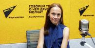 Менеджер и увлеченный бегом человек Наталья Мокина на радио Sputnik Кыргызстан