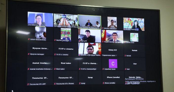 Вебинар по цифровой дипломатии для сотрудников МИД и загранучреждений. 11 сентября 2021 года