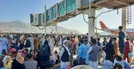 Кабулдагы аэропорттун учуу тилкесинде кишилер