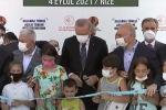 Курьезный случай с участием президента Реджеп Тайир Эрдоган произошел на торжественном открытии нового автомобильного тоннеля в Турции.
