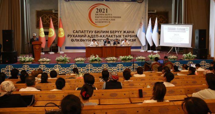 Мэр Оша Алмаз Мамбетов на конференции школьных учителей и воспитателей детских садов