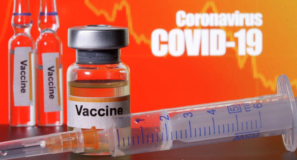Коронавируска каршы вакцина. Архивдик сүрөт