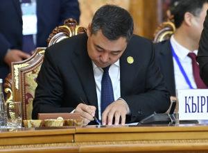 Кыргызстандын президенти Садыр Жапаров ЖККУ жыйыны учурунда