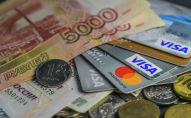 Денежные купюры, монеты и кредитные карты. Архивное фото