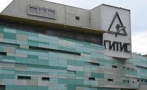 Здание учебно-театрального комплекса ГИТИС в Черёмушках. Архивное фото