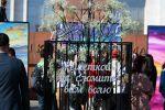 Ала-Тоо аянтында мурдагы президент Алмазбек Атамбаевдин кызы Алия Шагиеванын сүрөт көргөзмөсү өтүп жатат