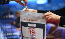 Во время демонстрации процедуры создания и разделения ключа для дистанционного электронного голосования (ДЭГ) в Центральной избирательной комиссии РФ в Москве.